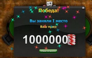 Скачать poker mobile qq