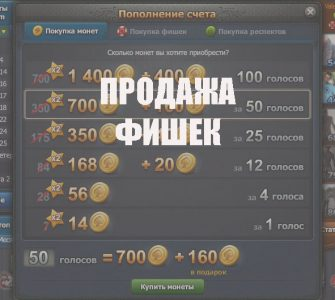 Poker спортивный club business plan